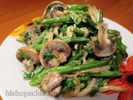 Салат из стручковой фасоли с грибами