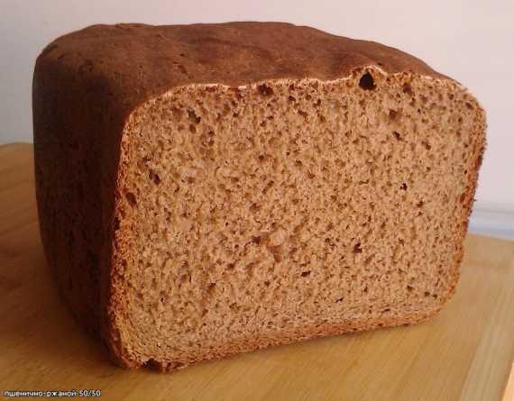 Пшенично-ржаной хлеб 50:50 с предварительной активацией дрожжей (хлебопечка)