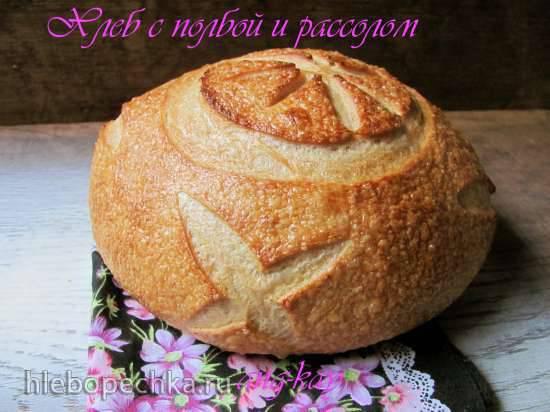 Хлеб с полбой и рассолом