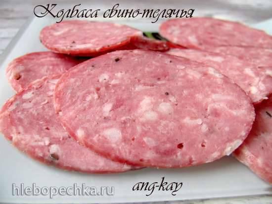Колбаса свино-телячья