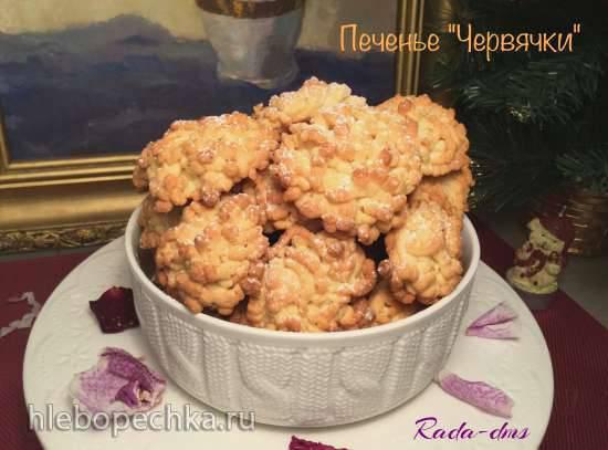 Печенье песочное Червячки (через мясорубку)
