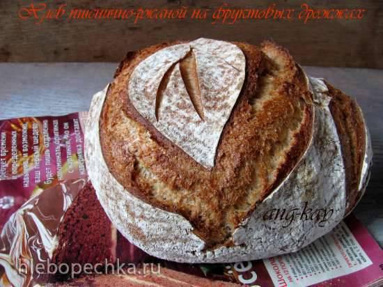 Хлеб пшенично ржаной на фруктовых дрожжах Хлеб пшенично ржаной на фруктовых дрожжах