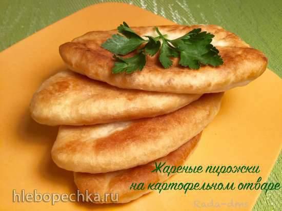 пирожки на картофельном отваре фото рецепт