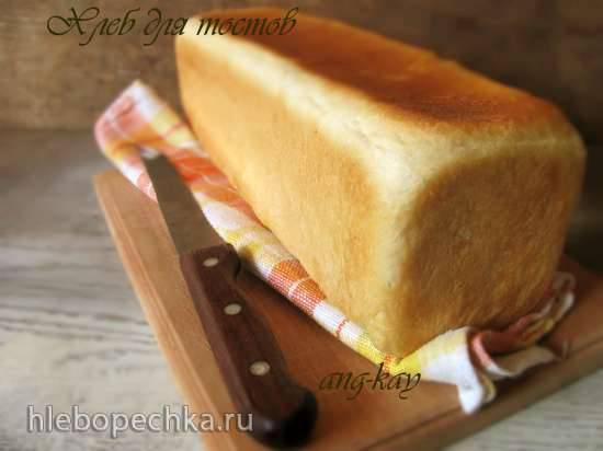 Хлеб для тостов (по мотивам рецепта Л. Гейсслера)