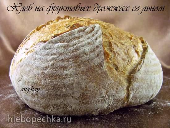 Хлеб на фруктовых дрожжах со льном