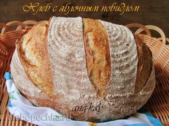 Хлеб с яблочным повидлом