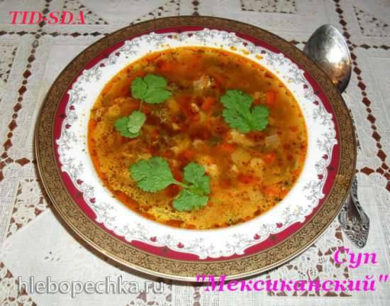 Суп Мексика