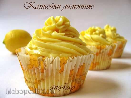 Капкейки лимонные