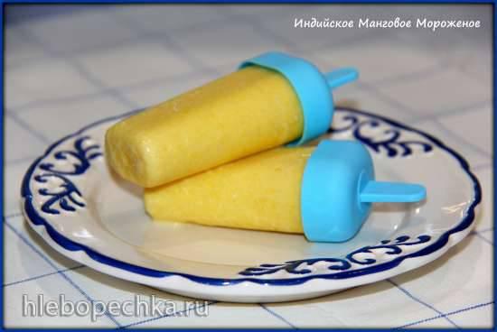 Мороженое Индийское Манговое (мороженица Brand 3812)