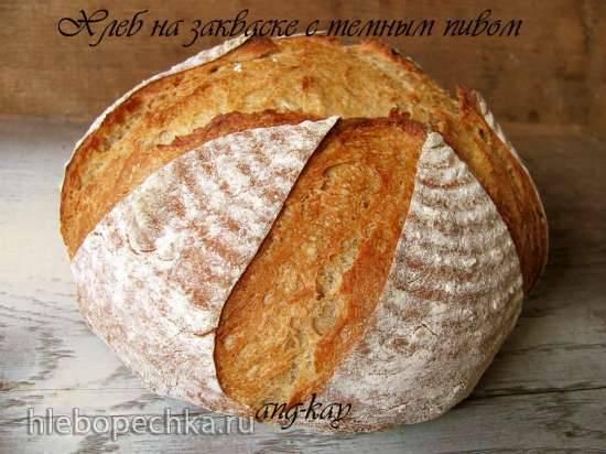 Хлеб на закваске с темным пивом