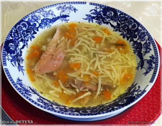 Суп из домашнего петуха