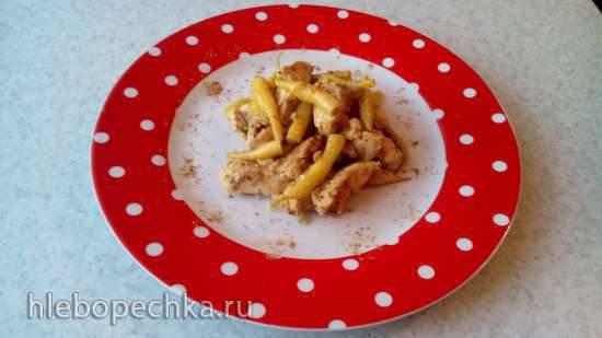 Куриное филе с карри и стручковой фасолью (скороварка Поларис 0305 АД)