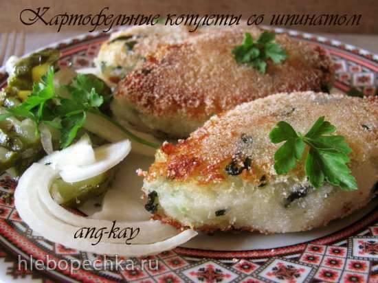 Котлеты картофельные со шпинатом (постные)