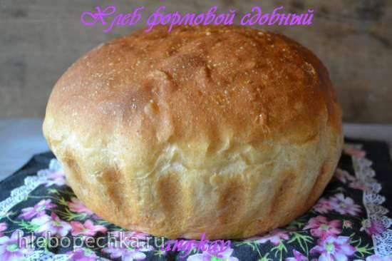 Хлеб формовой сдобный Хлеб формовой сдобный