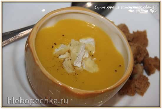 Суп–пюре из запеченных овощей с сыром Бри (блендер-суповарка Vitek VT-2620)