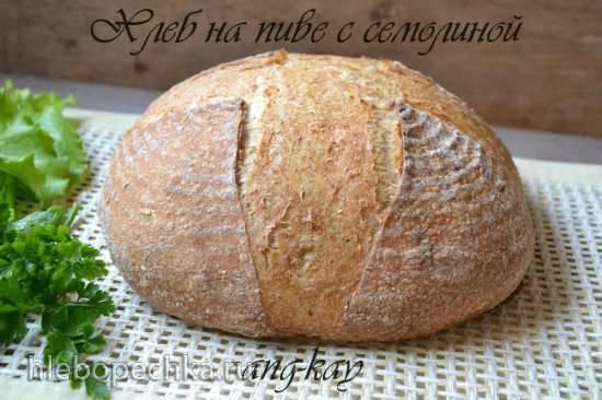Хлеб на пиве с семолиной