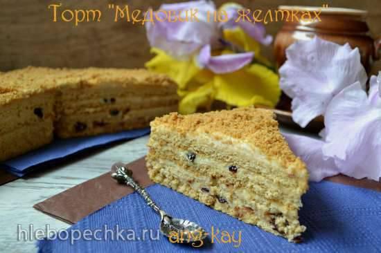 Торт Медовик на желтках