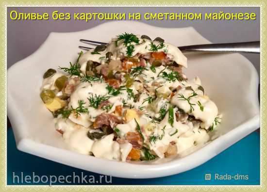 рецепты салата оливье без картофеля