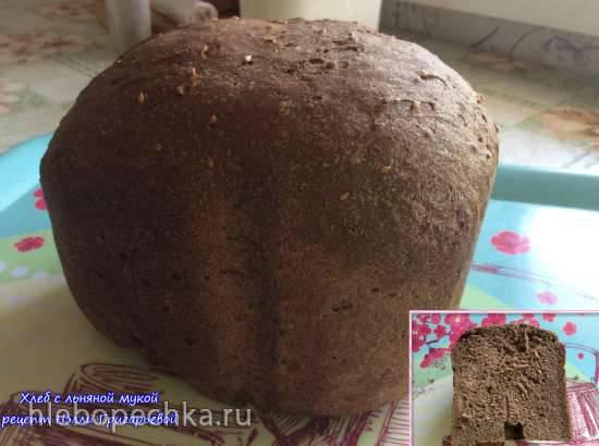 Льняной загуститель (заменитель сырых яиц) Хлеб с льняной мукой
