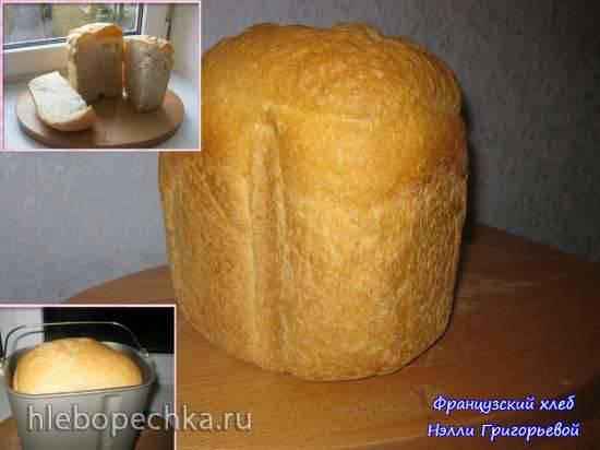 Французский хлеб (разные варианты)
