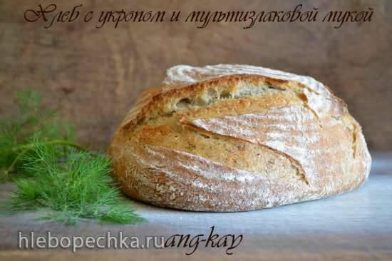 Хлеб с укропом и мультизлаковой мукой