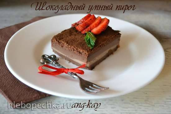 Шоколадный умный пирог Шоколадный умный пирог