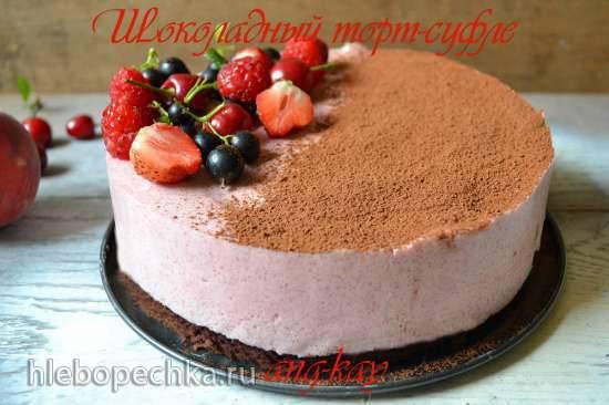 Торт-суфле шоколадный (постный, вегетарианский) Торт-суфле шоколадный (постный, вегетарианский)