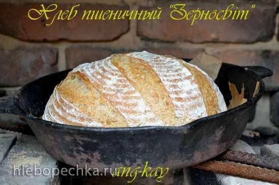 """Хлеб пшеничный """"Зерносвiт"""""""
