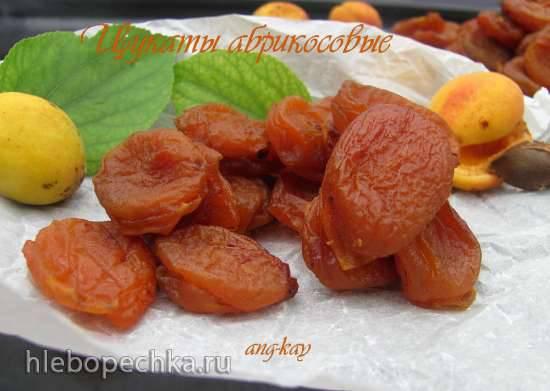 Цукаты абрикосовые