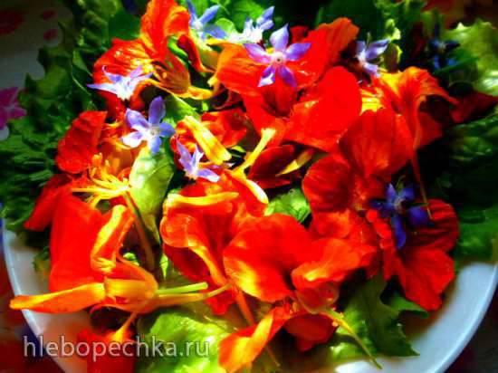 Цветочно-овощной салат