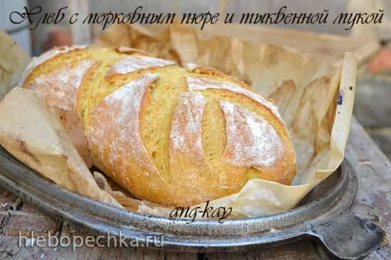 Хлеб с морковным пюре и тыквенной мукой
