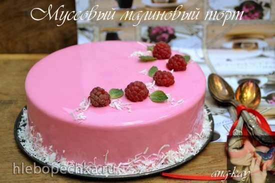Муссовый малиновый торт