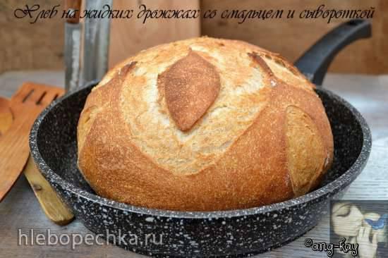 Хлеб на жидких дрожжах со смальцем и сывороткой Хлеб на жидких дрожжах со смальцем и сывороткой