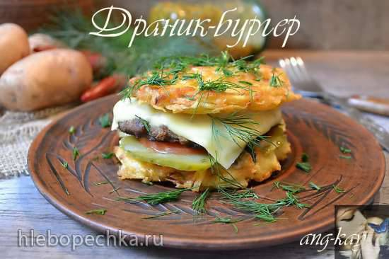 Большой драник с вяленными помидорами в Тортилке Драник-бургер