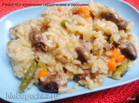 Рис с мясом и овощами Ризотто с куриными сердечками и овощами