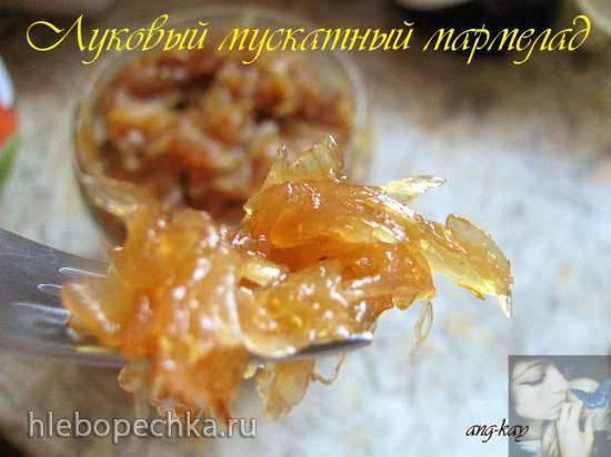Заварной луковый хлеб с цельнозерновой мукой на жидких дрожжах Чиполлино