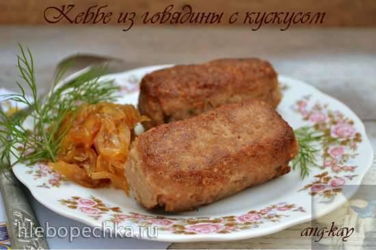 Кеббе из говядины с кускусом