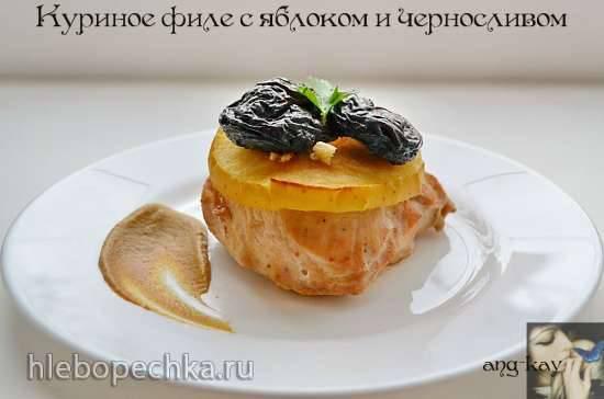 Куриное филе с яблоком и черносливом