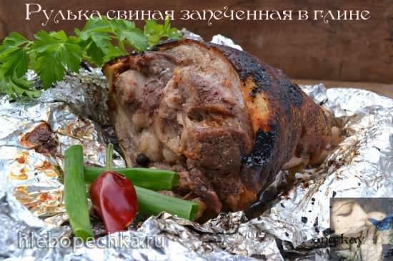 Рулька свиная, запеченная в глине