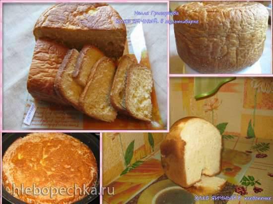 Хлеб яичный в мультиварке и хлебопечке