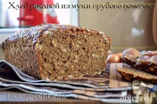 Хлеб ржаной из муки грубого помола