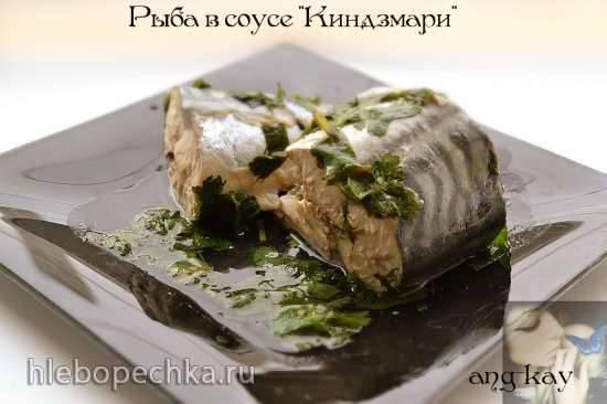 Рыба-меч с соусом из маслин и ароматный рис с зелёным горошком