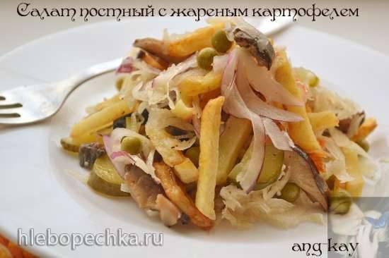 Что приготовить из горошка и картошки