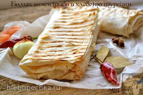 Балык экмек (рыба в хлебе) по-турецки