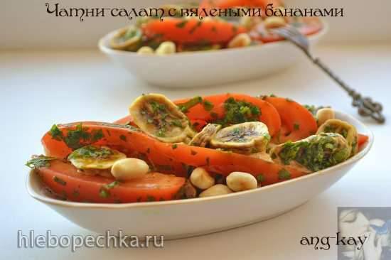 Чатни-салат с вялеными бананами (постный, вегетарианский)