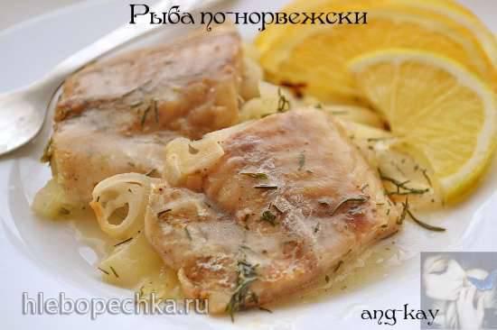 Рыба по-норвежскиРыба по-норвежски