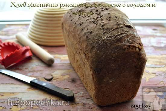 Хлеб пшенично-ржаной на закваске с солодом и анисом