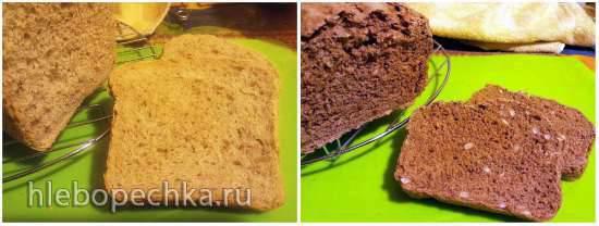 """Хлеб пшенично-ржаной """"Любимый"""", два варианта"""