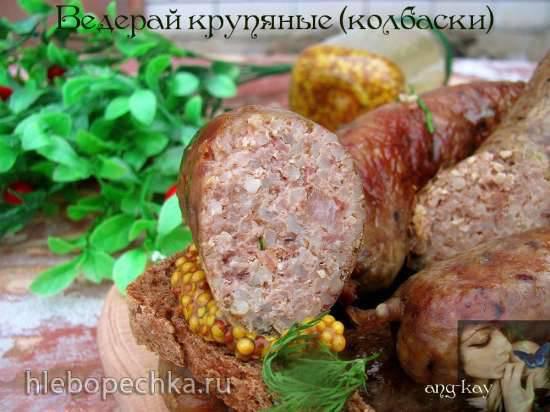 Ведерай крупяные (колбаски)