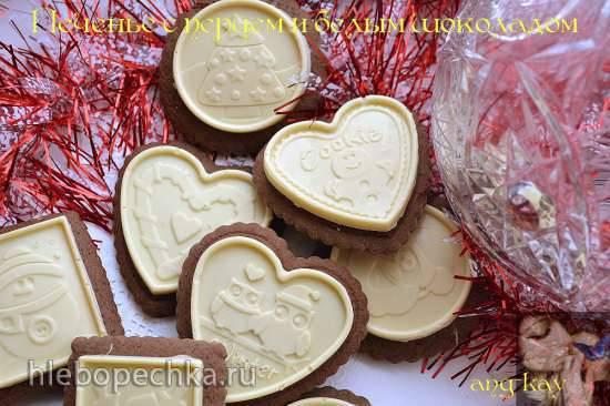 Печенье с перцем и белым шоколадом Печенье с перцем и белым шоколадом